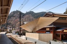 The renovated Keio Takaosanguchi Station in west Tokyo, by Kengo Kuma & Associates