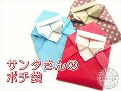 折り紙クリスマス飾りの折り方。サンタクロース、リースなどの作り方 | 大人の折り紙インテリア Letter Folding, Envelope Lettering, Origami Envelope, Origami Paper Art, Christmas Origami, Deco, Xmas, Gift Wrapping, Envelopes