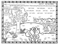 Reading Street Common Core Supplement - FREEBIE - Color By Word - First Grade - DOT AND JABBER - Unit 5.3 - Spelling WordsThis Reading Street Common Core 2013 supplemental resource was designed to be used with the first grade story, Dot & Jabber and the Great Acorn Mystery (Unit 5, Week 3).