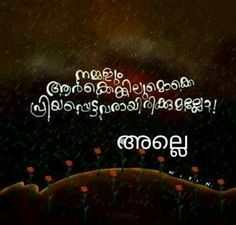 11 Best malayalam quotes images