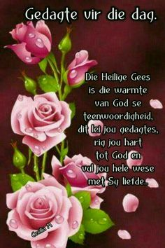 Good Morning Inspiration, Good Morning Love, Good Morning Wishes, Good Morning Boyfriend Quotes, Lekker Dag, Sleep Quotes, Goeie More, Afrikaans Quotes, Inspirational Qoutes