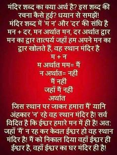 luxury sunder vichar in hindi - hindi quotes