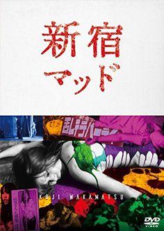 新宿マッド [DVD] ディメンション https://www.amazon.co.jp/dp/B071D6XZCM/ref=cm_sw_r_pi_dp_x_heguzbHEE1T8M