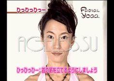 Японская йога для лица FaceYogaMethod от Такацу Фумико