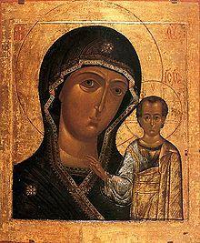 Madonna di Kazan' - Wikipedia
