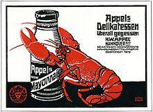 Änne Koken – Wikipedia