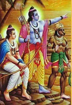 Ram Navami Images, Shri Ram Wallpaper, Rama Lord, Sita Ram, Sri Rama, Cute Cartoon Pictures, Jai Hanuman, Ganesha Art, Bhagavad Gita