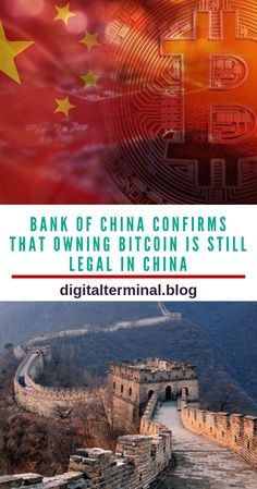 A Bank of China's Law Research Association council member has clarified that Chinese citizens are still allowed to own Bitcoin (BTC) despite the ban on cryptocurrency trading that was instituted a… Crypto Mining, Cryptocurrency Trading, Crypto Currencies, Bitcoin Mining, Blockchain, Be Still, Law, Adoption, Chinese
