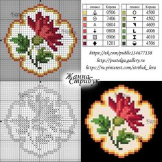 Really good suggestions to consider Tiny Cross Stitch, Cross Stitch Heart, Cross Stitch Cards, Cross Stitch Borders, Cross Stitch Samplers, Cross Stitch Flowers, Cross Stitch Designs, Cross Stitching, Cross Stitch Embroidery
