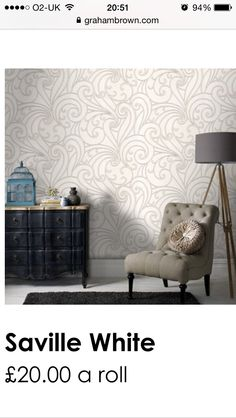 Modern Paintable Leaf Trail Damask Adds Subtle Elegance To Your Space Paint Match Decor Or Leave It White For A Clean Look