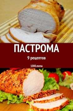 Low Carb Recipes, Cooking Recipes, Salmon Burgers, Food And Drink, Menu, Homemade, Ethnic Recipes, Kitchen, Pies