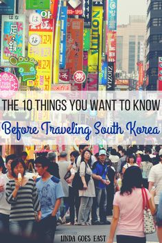 10 Things About Korea