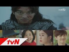 Love in the time of immortality in the Goblin » Dramabeans Korean drama recaps