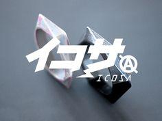 ICOSA BRACELET_001 by AOKU - Thingiverse