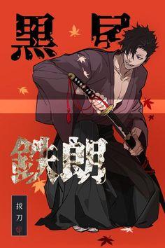 Kuroo Haikyuu, Kuroo Tetsurou, Akaashi Keiji, Haikyuu Manga, Haikyuu Fanart, Kenma, Nishinoya, Anime Manga, Anime Guys