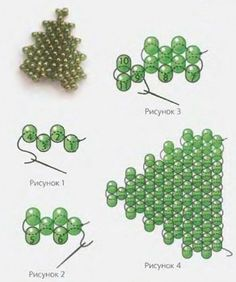 Зеленые листики из бисера / Цветы / Biserok.org
