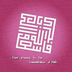 Surah Al Jumuah...
