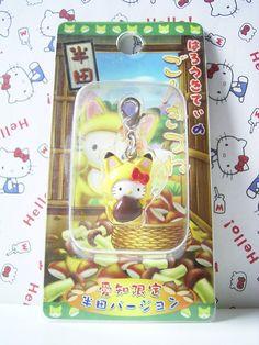 HELLO KITTY GOTOCHI Mascot Figure Charm GON FOX AICH JAPAN Only! Sanrio 2004 NEW 1.9cm 16.50