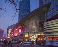 #jerde #placemaking #destination #urban #mixeduse #openspace #lerthaicenter #china
