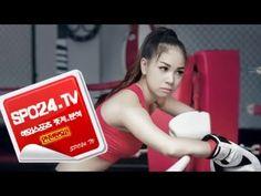 SPORTSFREE PICKS 해외스포츠중계사이트 SPO24TV9
