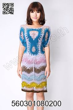 Crochet Dress - Hairpin lace
