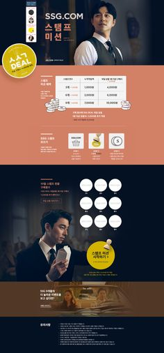 Event Banner, Web Banner, Web Design, Page Design, Web Layout, Website Layout, Promotional Design, Event Page, Ui Web