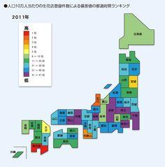 図3 都道府県別人口10万人当たりの「生花店」の登録件数推移(2006~2011年)