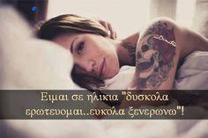 Skull Shoulder Tattoo Designs For Women tattoos Rose Tattoo Tumblr, Rose Tattoos, Sexy Tattoos, Tattoos For Women, Tattooed Women, Pretty Skull Tattoos, Ladies Tattoos, Faith Tattoos, Music Tattoos