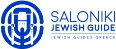 Welcome to Saloniki Jewish Guide. Saloniki, a. Thessaloniki, Salonica and La Madre de Israel. The only tourist guide in Hebrew. Full Moon Party, Alexander The Great, Thessaloniki, Grand Hotel, Greece, Travel, Greece Country, Viajes