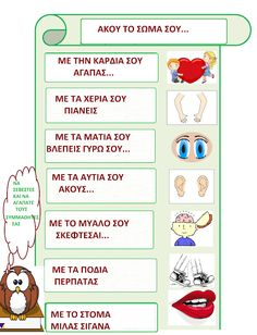 Body Preschool, Preschool Education, Kindergarten Activities, Beginning Of School, First Day Of School, Behavior Board, Welcome To School, Class Rules, Educational Crafts