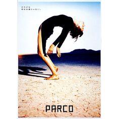 1997_parco_poster_01_detail_01.jpg