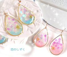 恋のしずくイヤリング/ピアス