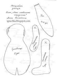 Блог Мои любимые игрушки. Анна Балябина, авторские куклы и игрушки: Выкройка зайца #pattern #rabbit #hare