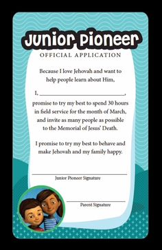 junior pioneer application