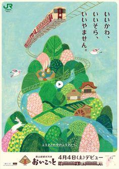 こちらは柴田ケイコの公式サイトです。イラストやパッケージの制作事例や日々のブログ、個展などの情報を掲載しています。イラストや雑貨などの販売もしています。