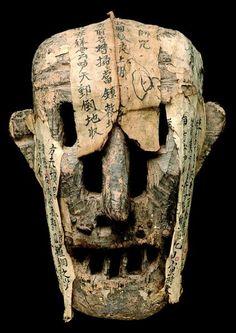 Ritual Taoist Mask