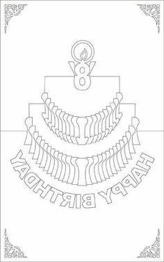 Объемные открытки шаблоны к дню рождения, сочувствием