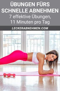 Fitness Workouts, Yoga Fitness, Physical Fitness, Fitness Motivation, Health Fitness, Beachbody Workout, Biceps, Diy Y Manualidades, Sports Activities