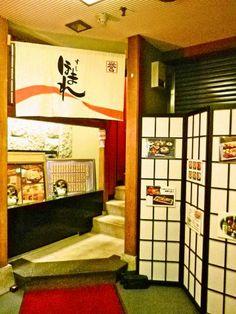 Sushi Homare, in Sapporo