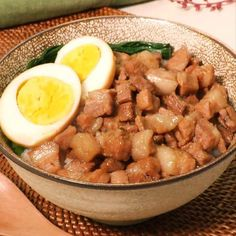 Healthy Crockpot Recipes, Pork Recipes, Asian Recipes, Dog Food Recipes, Cooking Recipes, Easy Cooking, Asian Cooking, Healthy Breakfast Menu, Delish Kitchen