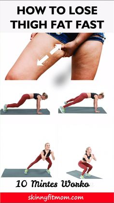 Check out these most amazing steps to get rid of inner thigh fat in no time! Do you want to learn how to lose thigh fat in a quick and easy way? In this post are 9 thigh fat removal tips that work fast. Fitness Herausforderungen, Fitness Workouts, Butt Workout, Physical Fitness, Fitness Motivation, Health Fitness, Fitness Goals, Fitness Quotes, Motivation Quotes