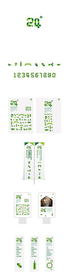 深圳名家具展会主题logo,海报,导视系... Packaging Design, Branding Design, Logo Design, Graphic Design, Event Branding, Logo Branding, Visual Identity, Brand Identity, Japan Logo