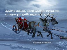 Christmas And New Year, Christmas Time, Xmas, Name Day, Holi, Words, Movies, Movie Posters, Films