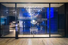 Talent Mobility [Matching Lab with Design Business] Exhibition by party/space/design, Bangkok, Thailand » Retail Design Blog
