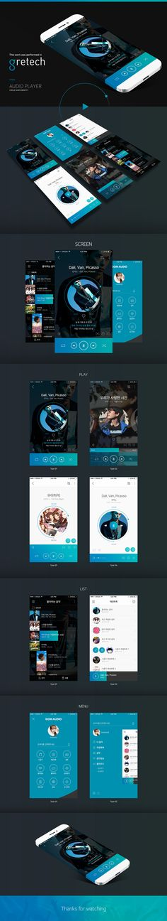 GOM AUDIO PLAYER APP DESIGN on Behance