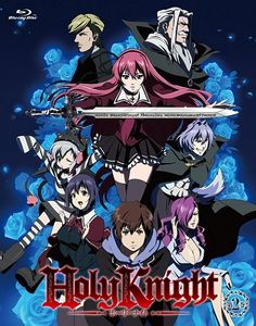 Holy Knight Anime Ger-Dub