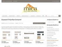 Κατασκευή εταιρικής ιστοσελίδας για Mica Electric Heaters στην Αθήνα. Παρουσίαση προϊόντων, κατασκευή newsletter και σχεδιασμός συμβατός με κινητά & tablet.