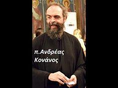 π. Ανδρέας Κονάνος - Προσπάθησε να παλέψεις αδερφέ! Μπορείς! Youtube, Youtubers, Youtube Movies