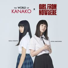 "'Kitty' Chicha Amatayakul in ""Girl From Nowhere"" Japanese Eyes, Cute Japanese Girl, Cute Korean Girl, Japanese Drama, Aesthetic Songs, Bad Girl Aesthetic, Dramas, Sun Projects, Komatsu Nana"