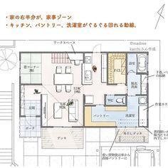 室内干しができて、晴れの日は外干しもしやすい間取り。 | folk Building Facade, Building A House, Dream Home Design, House Design, My House Plans, Architecture Plan, House Layouts, Home Goods, New Homes
